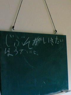 16.8:240:320:0:0:061124_1445~01.JPG:right:1:1::