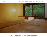 創造空間 kamenos - 寝具